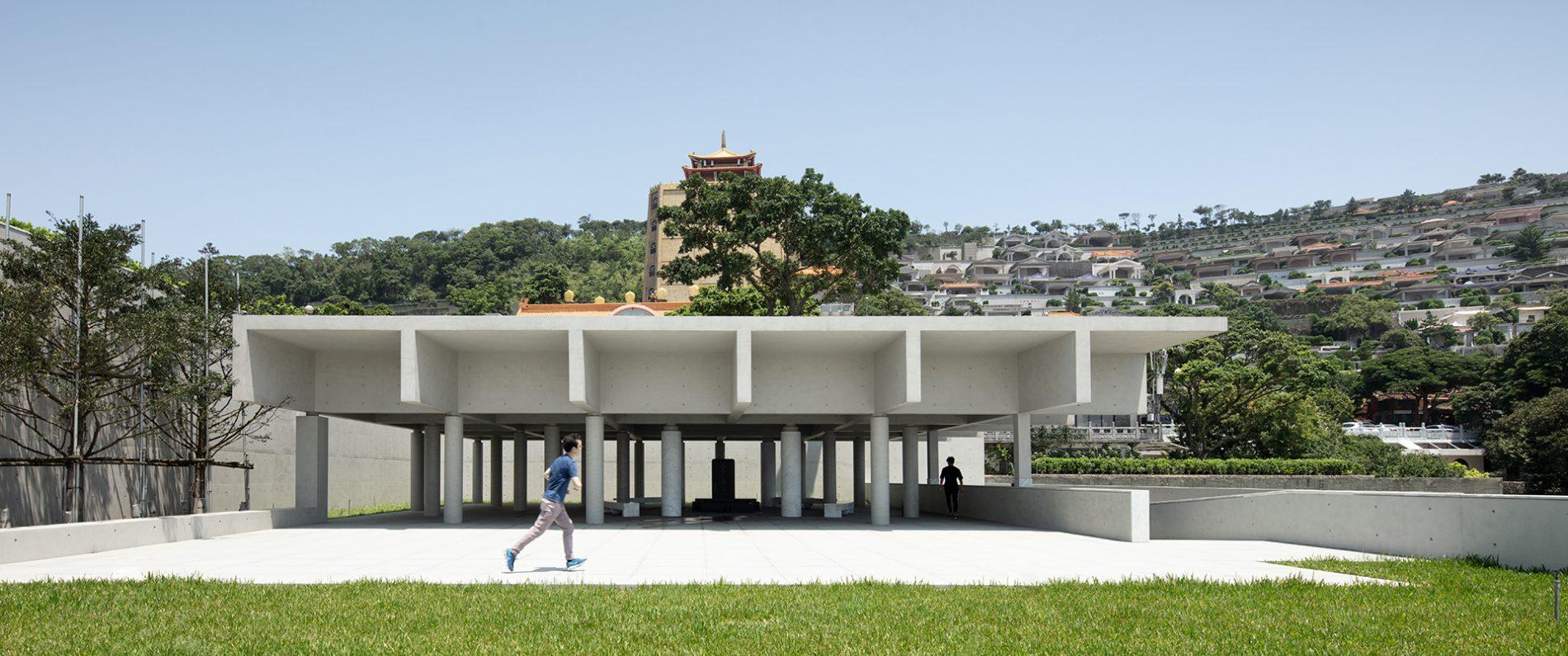 Chia Ching Mausoleum